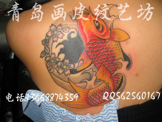 鱼类纹身图案招财鱼纹身青岛纹身图图片 高清图片