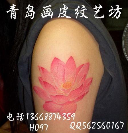 青岛画皮纹刺艺术坊生产供应莲花纹身图案莲花的寓意