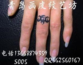 山东青岛手上戒指纹身图案青岛画皮纹艺坊生产供应商