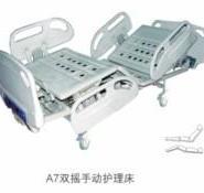 监护床护理床ICU护理床图片