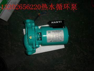 供应热水循环泵屏蔽水泵