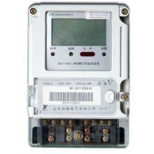 供应DDZY1563C单相本地费控智能电能表批发