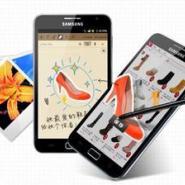 Samsung/三星I9220图片