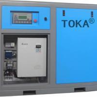 供应TOKA变频节能螺杆式空压机