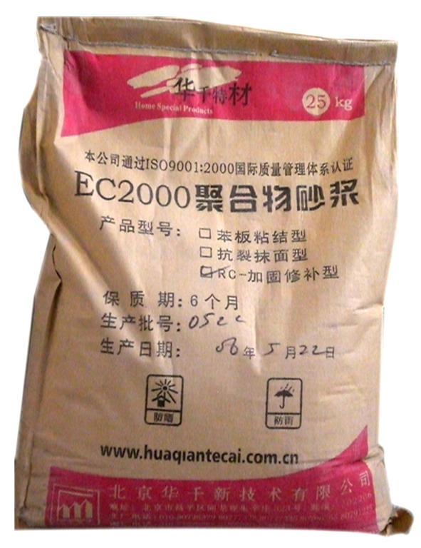 供应聚合物加固砂浆生产厂家