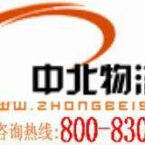 供应广州冰箱托运价格