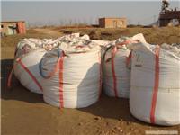 供应环美牌A-66耐火铝矾土粉批发