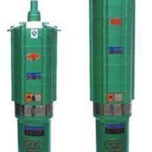 供应QY型充油式潜水电泵、浙江新界水泵、神龙水泵厂、意大利万事达水泵批发
