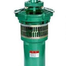 供应QY型油浸式潜水泵、上海人民、上海水泵厂、广州潜水泵厂批发