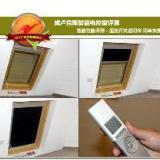 供应电控斜屋顶天窗/地下室窗