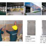 供应专业的外墙保温装饰一体化板
