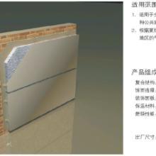 供应外墙保温装饰成品板全面解决批发