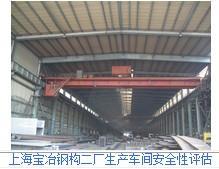 供应节能材料的检测