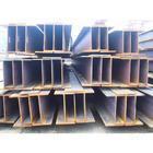 供应用于建筑钢材的重庆H型钢市场  重庆工字钢批发
