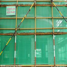 建筑用脚手架、阻燃安全网批发