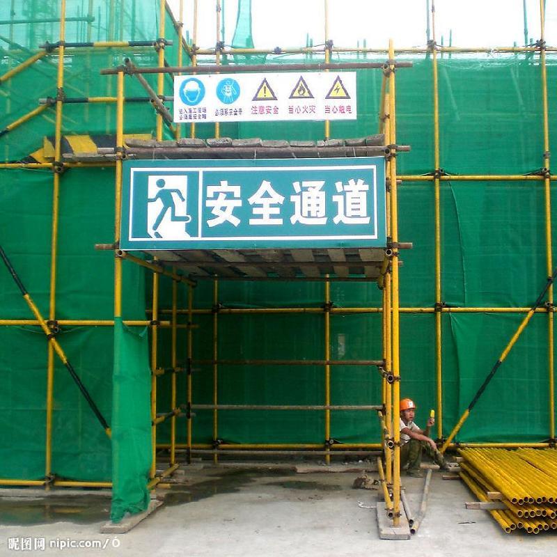 防城港安全网