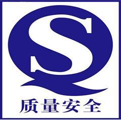 香港安全网
