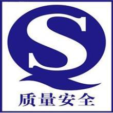 杭州健康安全网批发