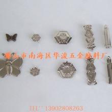 供应长方形尖钉面爪珠三角形尖钉面爪珠