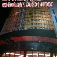 石家庄LED钢结构显示屏专业制作图片