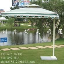 张家港太阳伞制作商张家港太阳伞张家港休闲伞
