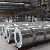 供应武钢冷轧无取向硅钢35WW300