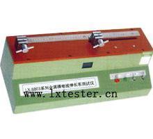 金属裸电线伸长率试验机,线材伸长率试验机价格