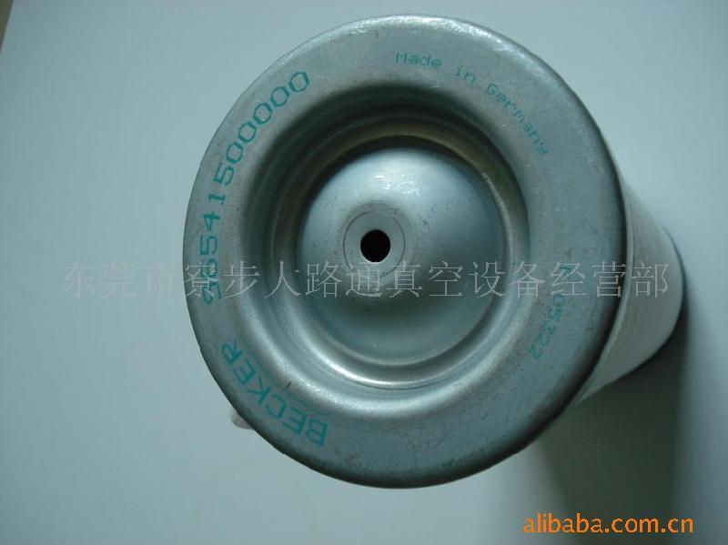 深圳供应进口真空泵配件 木工雕刻机贝克真空泵油雾分离器