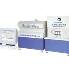 供应煤炭化验专用仪器/全自动工业分析/全套煤炭化验设备批发