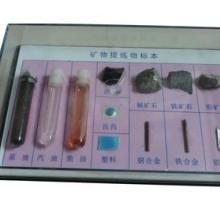 供应49009塑料盒矿物提炼物标本教学地理化学教学仪器批发