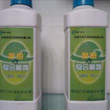 供应油渍污渍铁锈的克星清洗剂批发图片