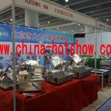 供应第二十二届广州餐饮设备用品展览会