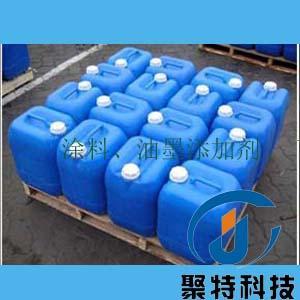 供应润湿分散剂
