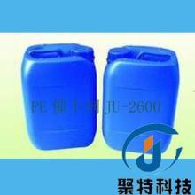 供应PE油漆催干剂