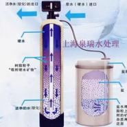 补水软化水设备/循环补水软化装置图片