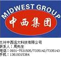 供应数码录音笔型号M295970