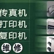 供应杭州柯尼卡美能达复印机维修中心柯美B220、163V、210