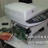 杭州东芝复印机维修中心图片