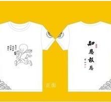 供应福建体恤衫定做福州文化衫定做厦门广告衫定做 空白t恤 polo衫批发