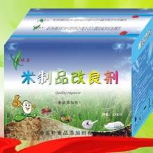 米面灌肠制品防腐剂