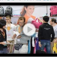 供应香港运动用品展-2013年亚洲运动用品展图片