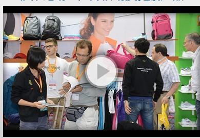 供应香港运动用品展-2013年亚洲运动用品展