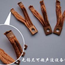 供应电缆线的接合编结焊接机厂家,电缆线的接合编结焊接机价格
