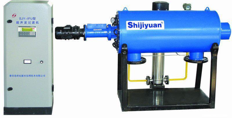 供应超声波水过滤器