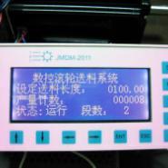 110电机20NM冲床滚轮送料控制系统图片