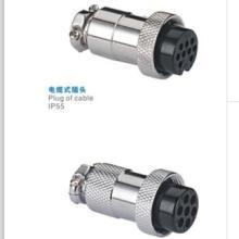 供应重强防水插头,19M防水连接器
