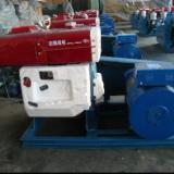 常柴发电机锋发批发直销 常柴发电机,柴油发电机,发电机组