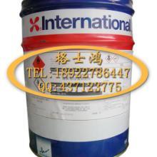 供应lntertherm751CSA耐高温冷喷铝涂料批发