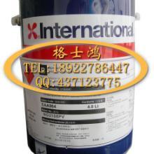 供应lntertherm875硅酮类酸耐高温漆