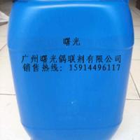 供应钛酸酯偶联剂101